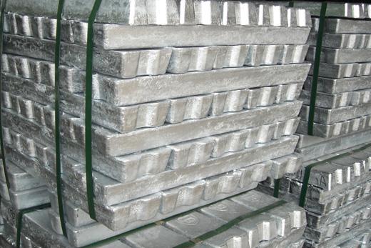 Чушки из сплава алюминия